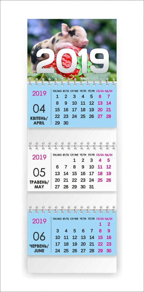 календарь сувенирный